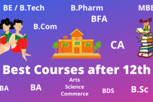 list of best courses after 12th for arts, science, commerce